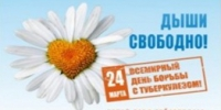 http://tubdisp.medicalperm.ru/upload/others/pasted/87692acb95dec37a1dda5f8e14601119a56c009e.png - Администрация г.Лысьва