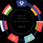 http://genproc.gov.ru/bitrix_personal/templates/gp_2016/i/anticor/anticor-konkurs-nav__icon_logo.png - Администрация г.Лысьва